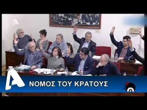 Ελληνοφρένεια τιβί 23-01-2017