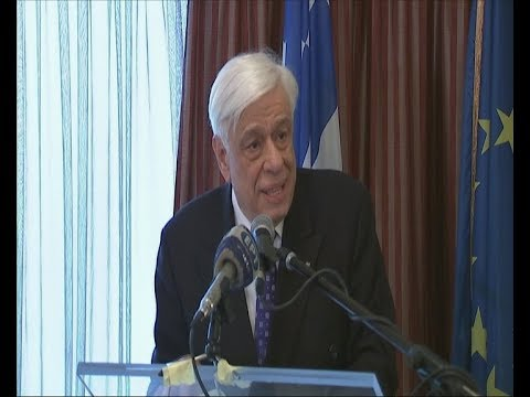 Πρ. Παυλόπουλος: Να πορευθούμε προς το μέλλον υπό όρους αρραγούς ενότητας