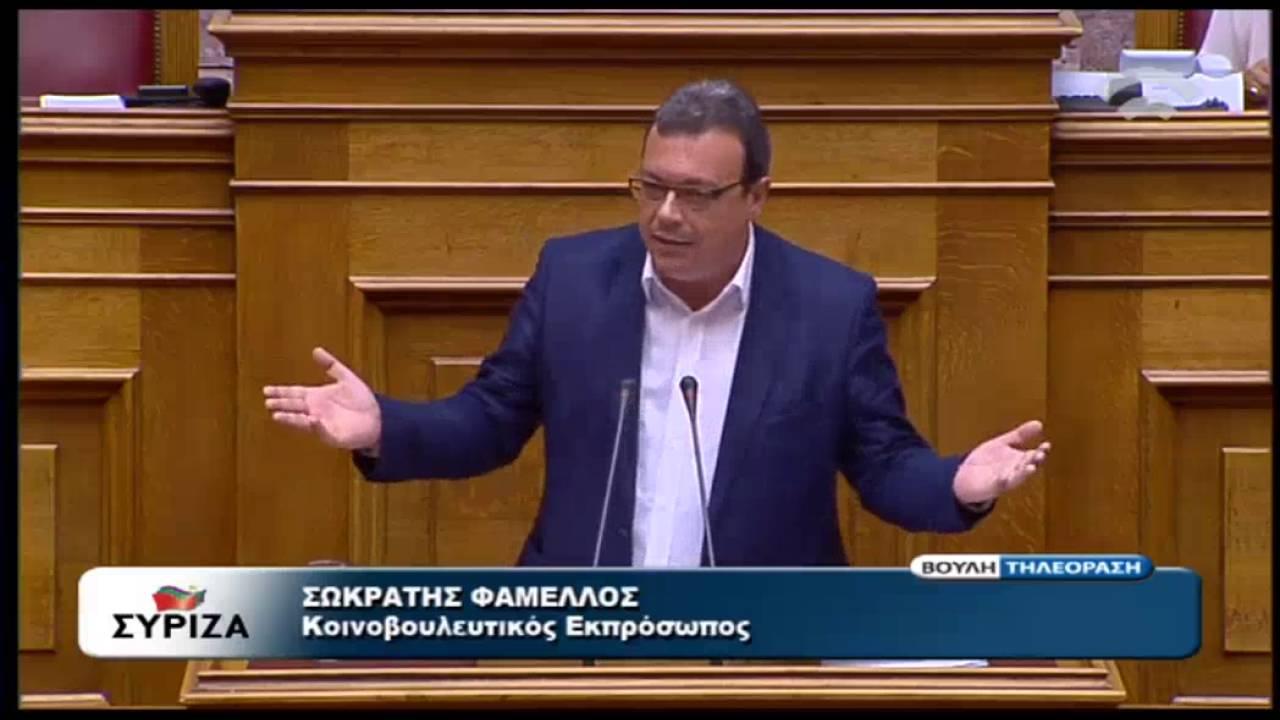 Τηλεοπτικές άδειες: Η απάντηση του Σ. Φάμελλου στον Γ. Βρούτση (22/09/2016)
