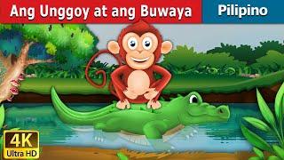 Video Ang Unggoy at ang Buwaya | Kwentong Pambata | Mga Kwentong Pambata | Filipino Fairy Tales MP3, 3GP, MP4, WEBM, AVI, FLV September 2019