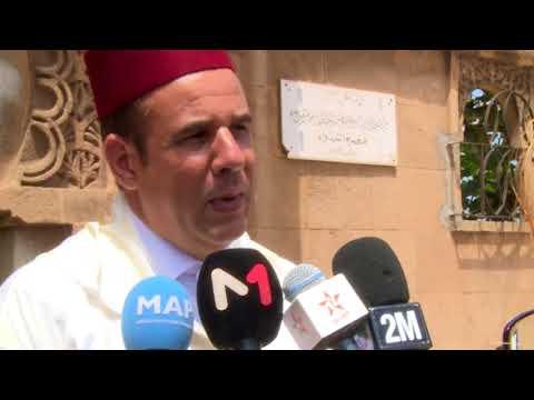 تشييع جثمان المرحوم عبد الكبير العلوي المدغري