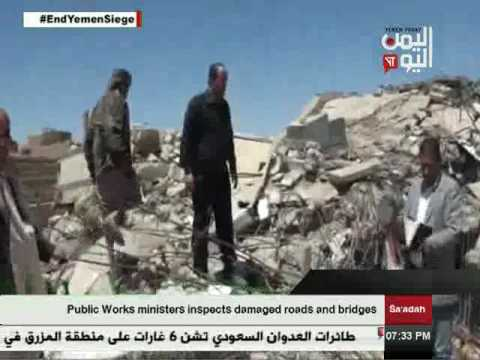 Yemen Today Channel English News 21 4 2017