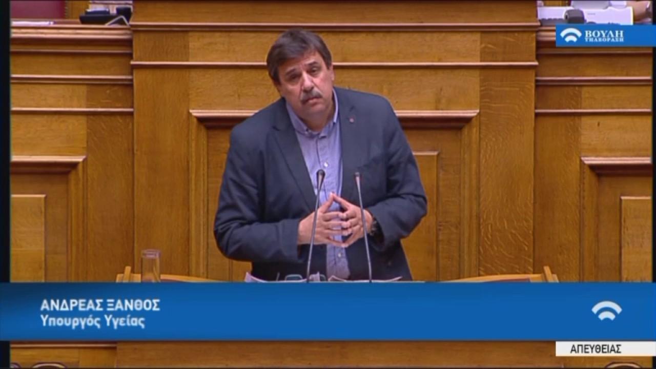 Αν.Ξάνθος(Υπουργός Υγείας)(Μέτρα δημοσιον. στόχων και μεταρρυθμ.) (18/05/2017)