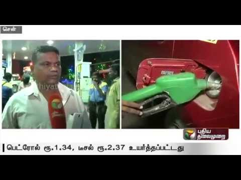 Petrol-Price-Hiked-By-Rs-1-34-A-Litre-Diesel-By-Rs-2-37-A-Litre