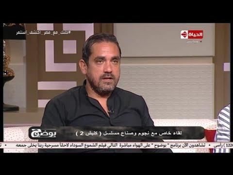أمير كرارة: أحمد فتحي لا يستحق المشنقة