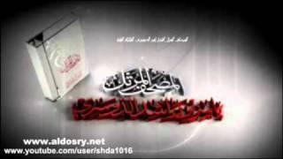 المصحف المرتل للشيخ ياسر الدوسري الفاتحة البقرة