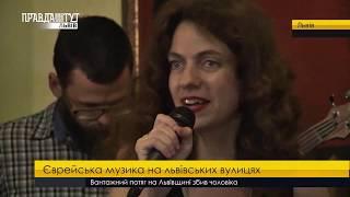 Випуск новин на ПравдаТУТ Львів 15 травня 2018