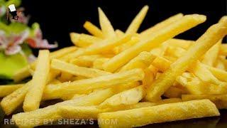 রেস্টুরেন্টের সিক্রেট রেসিপিতে পারফেক্ট ফ্রেঞ্চ ফ্রাইস | McDonald's Style French Fries Recipe