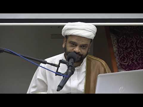 1441 AH – Ramadhan – 17 – Shab – Majlis
