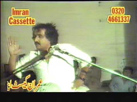 Video YADGAR MAJLIS OF ZAKIR IJAZ HUSSAIN BAQI OF D.G KHAN 2 download in MP3, 3GP, MP4, WEBM, AVI, FLV January 2017