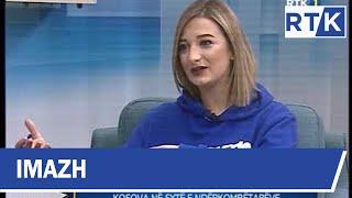 Imazh - Kosova në sytë e ndërkombëtarëve 19.02.2018