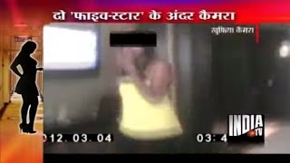 India TV Sting Exposes Prostitution Racket In High Profile Delhi Hotels