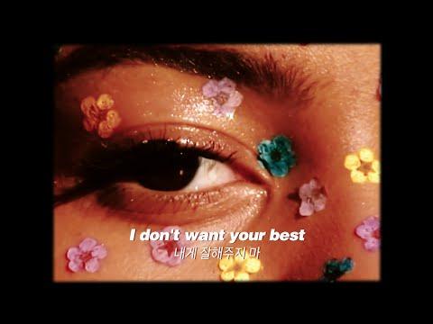 거지같은 사랑 노래: AWA - F**kin' Love Songs feat. Ebenezer (2020) [가사해석]