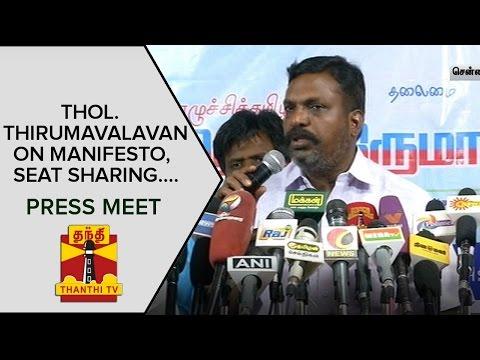 Thirumavalavans-Press-Meet-On-Election-Manifesto-Seat-Sharing-Election-Symbol