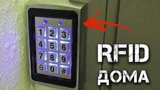 В этом видео я покажу как легко можно установить электромагнитный замок на RFID метках у себя дома. Для установки понадобится:Электромагнитный замок на 180кг: http://ali.pub/1oglicУголок для замка: http://ali.pub/1ogm01Контроллер считыватель меток: http://ali.pub/1oglenДополнительные метки 10шт: http://ali.pub/1oglx4Блок питания с аварийным питанием: http://ali.pub/1oglv6Накладная кнопка выхода: http://ali.pub/1ogn0sВрезная кнопка выхода: http://ali.pub/1oglsuКомплект без аварийного питания за ~3000 рублей: http://ali.pub/1oglmfДругие контроллеры: http://ali.pub/1ogm53★ Промокод EPN 8% скидка: zhara-lk2ak83kkd570j регистрироватся на EPN надо тут: http://ali.pub/1m07nw⇒ Обучающее видео о том как работает скидка: https://youtu.be/D959at2-ChY♦♦♦♦♦♦♦♦♦♦♦♦♦♦♦♦♦♦♦♦♦♦♦♦⇒ Скидка от 7% на все товары Алиэкспресс: https://goo.gl/kYbrbq⇒ Видео о том как работает скидка: https://youtu.be/D959at2-ChY⇒ Кредитная карта Тинькофф Aliexpress кэшбек 12%: http://ali.pub/1fy8a3⇒ Мобильное приложение EPN cashback: http://epngo.bz/cashback_install_app/5b2e0⇒ Если вы хотите начать зарабатывать на Алиэкспресс: http://epngo.bz/epn_index/5b2e0Магазин Banggood: https://goo.gl/wZRVnWАнтивирус которым я пользуюсь ESET NOD32: http://fas.st/9kK-K♦♦♦♦♦♦♦♦♦♦♦♦♦♦♦♦♦♦♦♦♦♦♦♦УСТАНОВКА RFID ДОМА: https://youtu.be/RlLLbks0czUДРЕЛЬ НА ЛИТИЕВОМ АККУМУЛЯТОРЕ DEKO: https://youtu.be/sKhLX_YpWHkЧТО ВЫБРАТЬ? ШЛЕМ ОЧКИ ИЛИ МОНИТОР? https://youtu.be/0hnk-Zrz2145 КВАДРОКОПТЕРОВ ОТ EACHINE: https://youtu.be/EW5UYhjYt94♦♦♦♦♦♦♦♦♦♦♦♦♦♦♦♦♦♦♦♦♦♦♦♦★ КОНКУРС, победителем становится случайный участник. Для участия нужно:1. Подписаться на канал Чина-Най.2. Поставить лайк под этим видео.3. Оставить комментарий под этим видео.★★★ ОТКРЫВАЙТЕ ПОДПИСКИ И ЛАЙКИ! ★★★ Приз: Любой товар на 1000 рублей из КитаяРозыгрыш: 23.07.2017⇒ Итоги конкурсов в плейлисте: https://goo.gl/yLRcfa♦♦♦♦♦♦♦♦♦♦♦♦♦♦♦♦♦♦♦♦♦♦♦♦⇒ Скидка 7% на все товары Алиэкспресс: https://goo.gl/kYbrbq⇒ Подключайте свой канал к партнерке Air: http://goo.gl/qheq3F♦♦♦♦♦♦♦♦♦♦♦