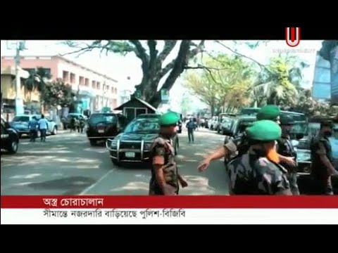 Law & order forces vigilance on border to stop arms smuggling (16-11-18) Courtesy: Independent TV