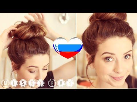 pricheska-seksualnaya-nebrezhnaya