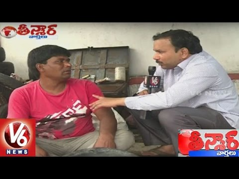 Hyderabad Rains | Footpath Vendors In Concern With Less Sales | Teenmaar News