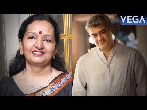 Video Ilayathalapathy Vijay's Mother Shoba Requests Thala Ajith || Latest Tamil Film News & Gossips download in MP3, 3GP, MP4, WEBM, AVI, FLV January 2017