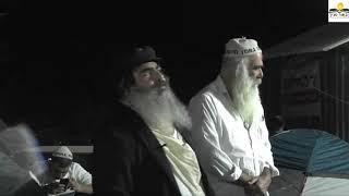 הרב סבג בנתיב האבות – אלעזר