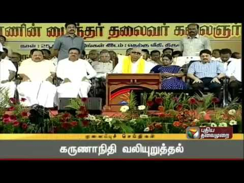 Puthiya-Thalaimurai-TV--News-Head-Lines-at-06-30-AM-26-04-2016