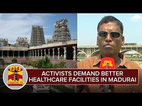 Meenakshi-Amman-Temple-Chithirai-Festival--Activists-demand-better-Healthcare-Facilities-at-Madurai