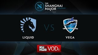 Vega vs Liquid, game 1