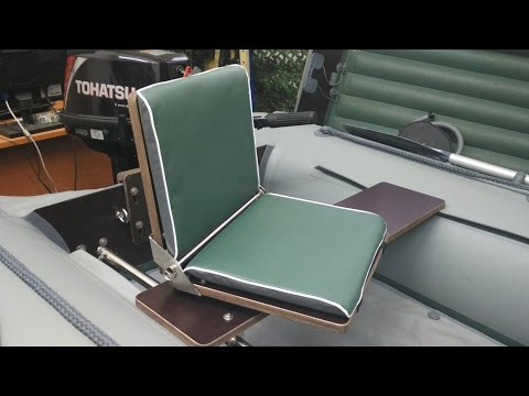 кресло на лодку пвх из раскладушки