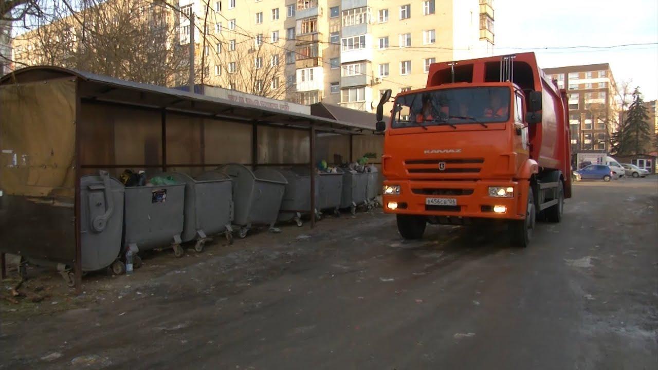 С первого апреля часть населения края сможет получить скидки на вывоз мусора   СТВ