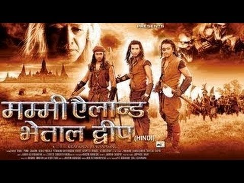 Mummy Island Bethal Dweep - Full Length Action Hindi Movie