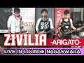 Download Lagu Zivilia - Arigato - ( Live In Lounge NS ) - Official Music Video Mp3 Free