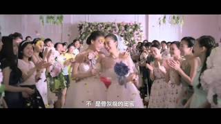 Nonton My Best Friend - Bride Wars 2015 Soundtrack -  Ela Alegre Film Subtitle Indonesia Streaming Movie Download
