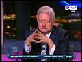 مصر الجديدة - مواجهه بين مرتضى منصور والغندور