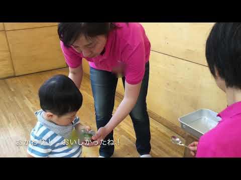 2018年度和光鶴川幼稚園はらっぱ始まりました