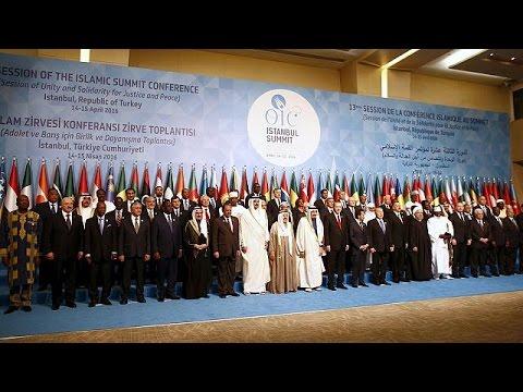 Στην Κωνσταντινούπολη η 13η Σύνοδος του Οργανισμού Ισλαμικής Διάσκεψης