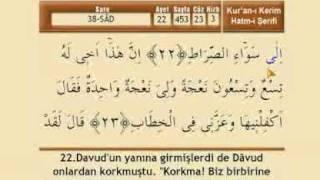 Mehmet Emin Ay 23. Cüz (komple Video Hatim)