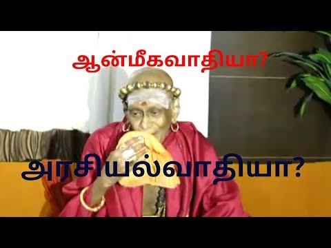 அழகிரி ஸ்டாலின் ஒன்றாவர்/ ரஜினி கமல் ?