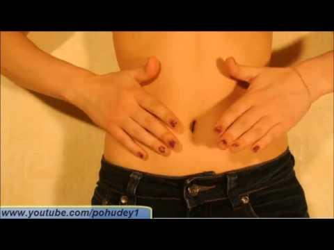 Как убрать живот и плечи