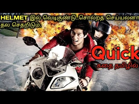 Quick|Tamil voice over|Story explained|movie explained in tamil|Tamilan|movie review|Tamil review|