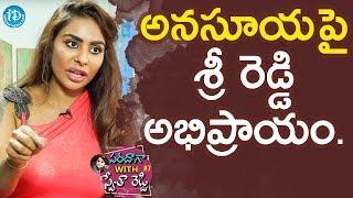Video అనసూయ పై శ్రీ రెడ్డి అభిప్రాయం - Actress Sri Reddy || Saradaga With Swetha Reddy MP3, 3GP, MP4, WEBM, AVI, FLV Agustus 2018