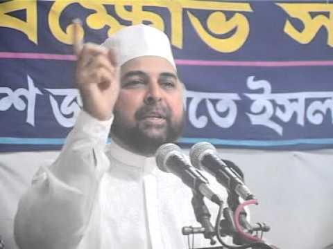 jamaat dhaka city press, Serso netrebendo'r mukti'r dabetay Bikkob Somabesh 18 05 2011