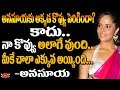 Jabardasth Anchor Anasuya On High Temper | Celebs News | Tollywood News | Super Movies Adda Image