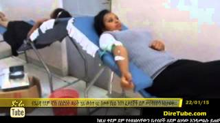 DireTube News : National Blood Bank Achieves 92 Per Cent Of Six Month Plan