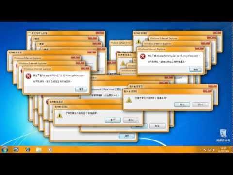 MOST HARMFULL VIRUS OF Windows 7 Virus Attack._Antivirus videók rendszergazdáknak. Legeslegjobbak