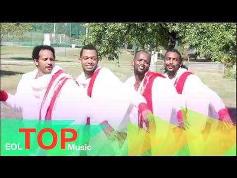 Ethiopia -Dina Anteneh - Nama - [New Ethiopian Music 2015] on KEFET.COM