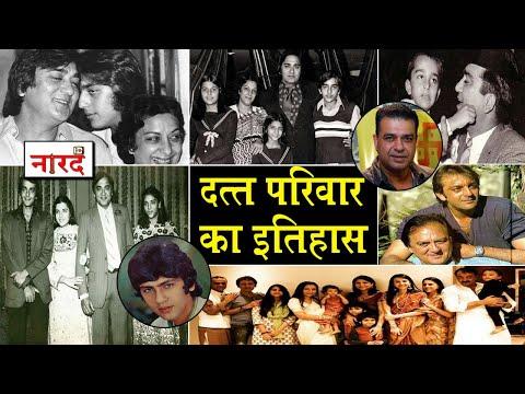 History Of Dutt Family_Bollywood Family Naarad TV_Sunil Dutt_Sanjay Dutt_Nargis_Kumar Gaurav