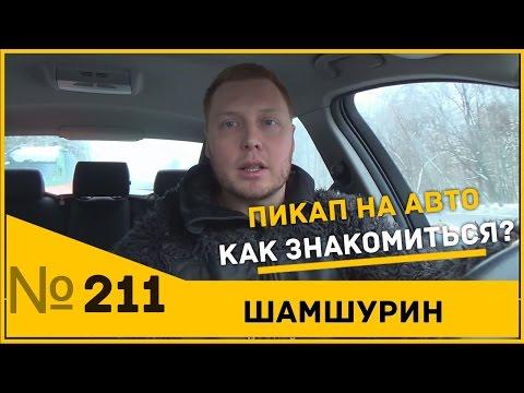 znakomstva-svingerov-v-chuvashii