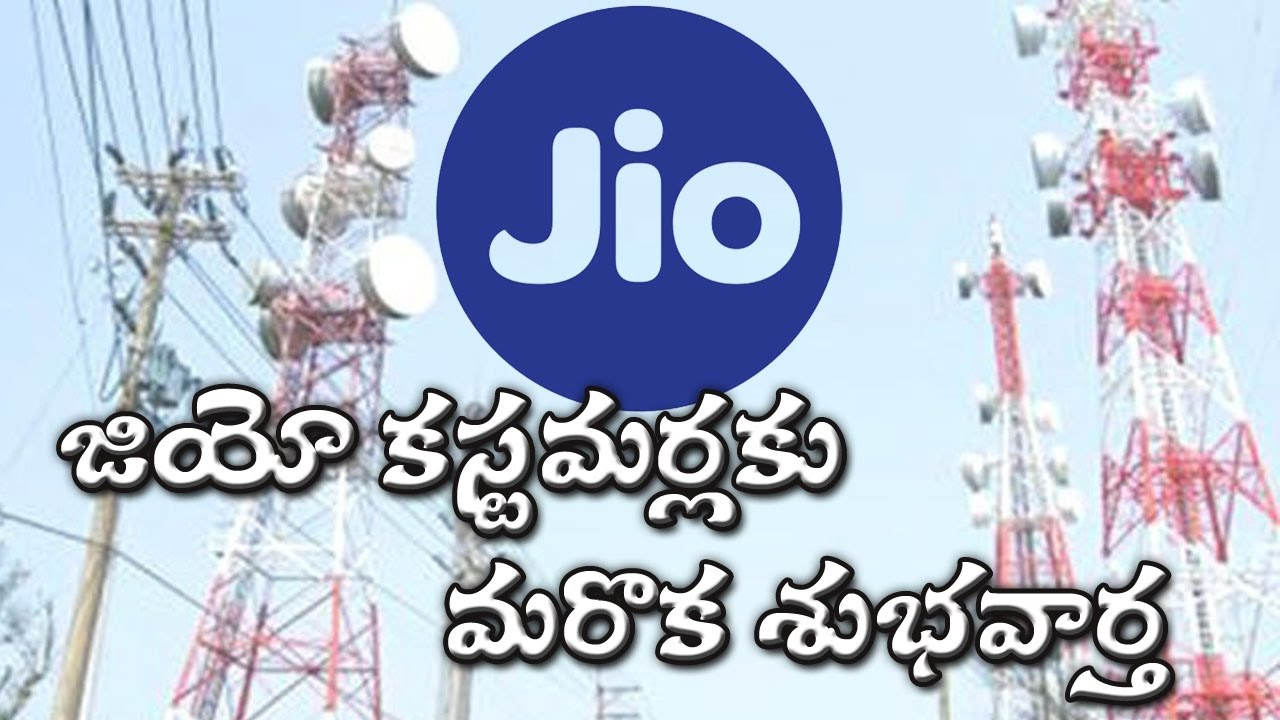 Good News for Reliance Jio Users