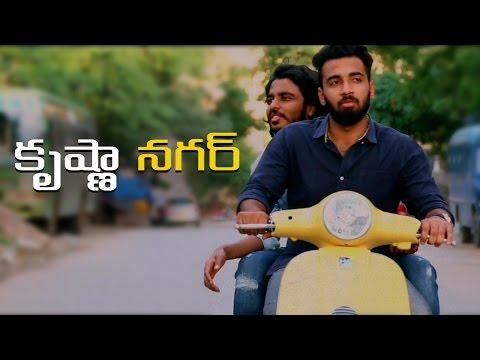 See this is Telugu Short Film