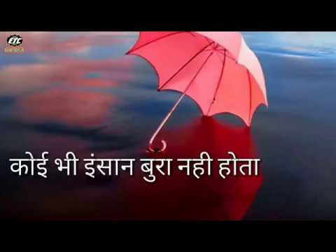 Life quotes - Kuchh Achhi Batein  Beautiful lines On Life, Positive Thought About Relation, ETC Video